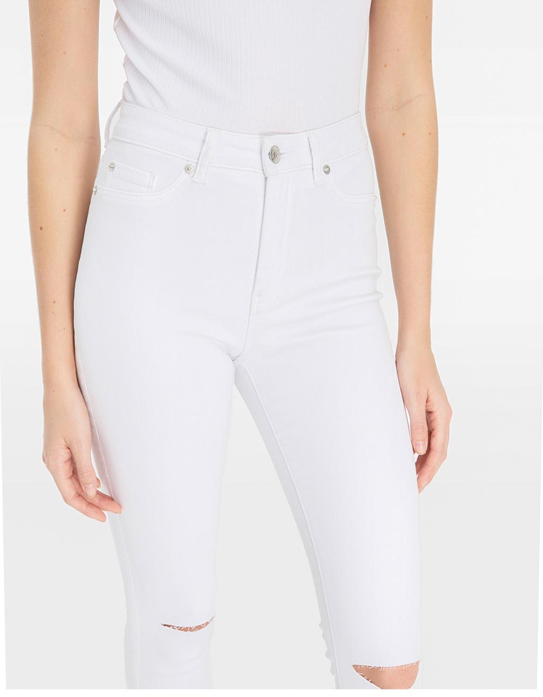 Białe jeansy SKINNY z wysokim stanem