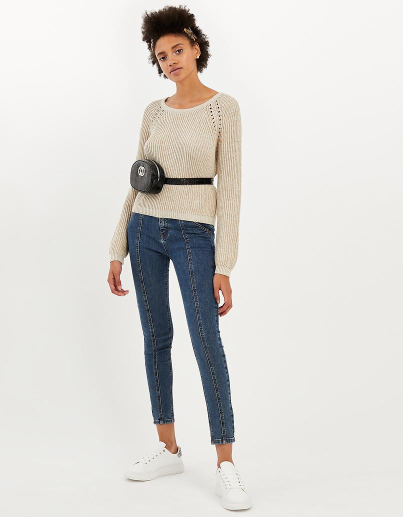 Beige Knitted Jumper
