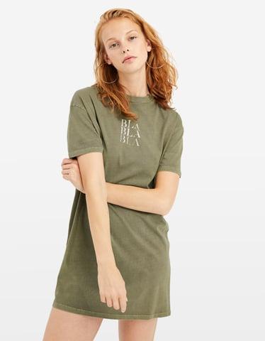 T-Shirt Long Kaki
