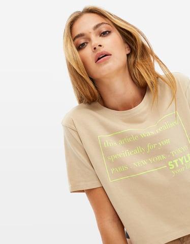 T-Shirt Beige Imprimé
