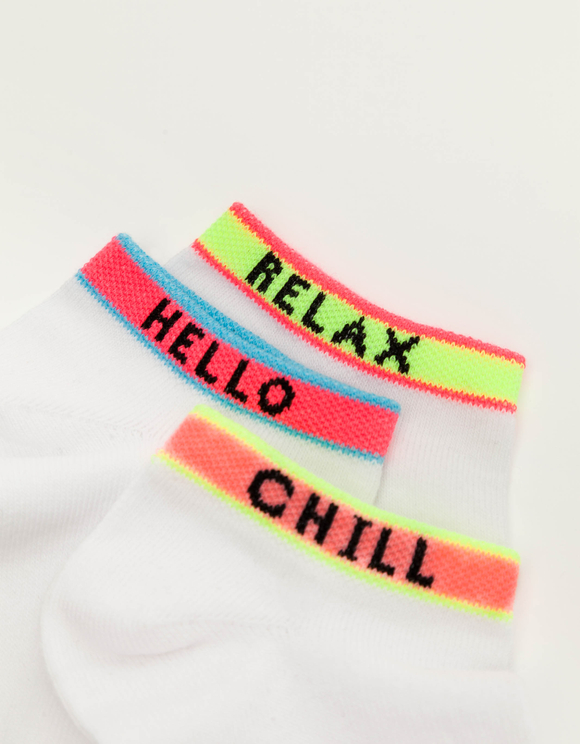 3 Pack Trainer Socks with Cuff Lettering