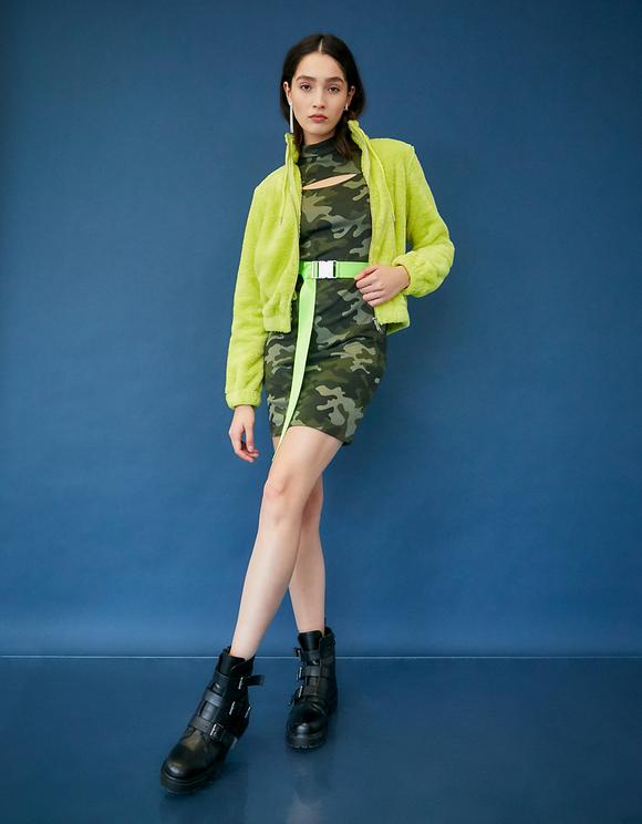 Camouflage Bodycon Dress