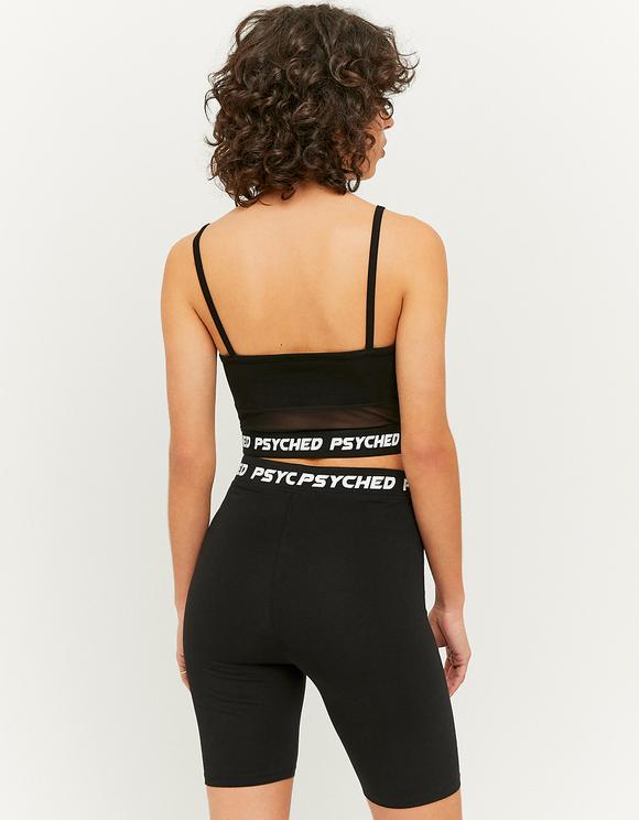 Black High Waist Cycling Shorts