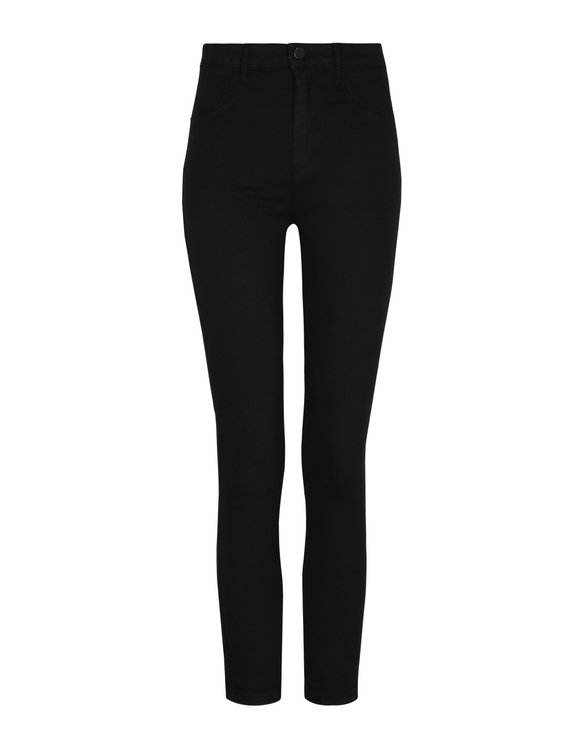 High Waist Push Up Skinny Trousers