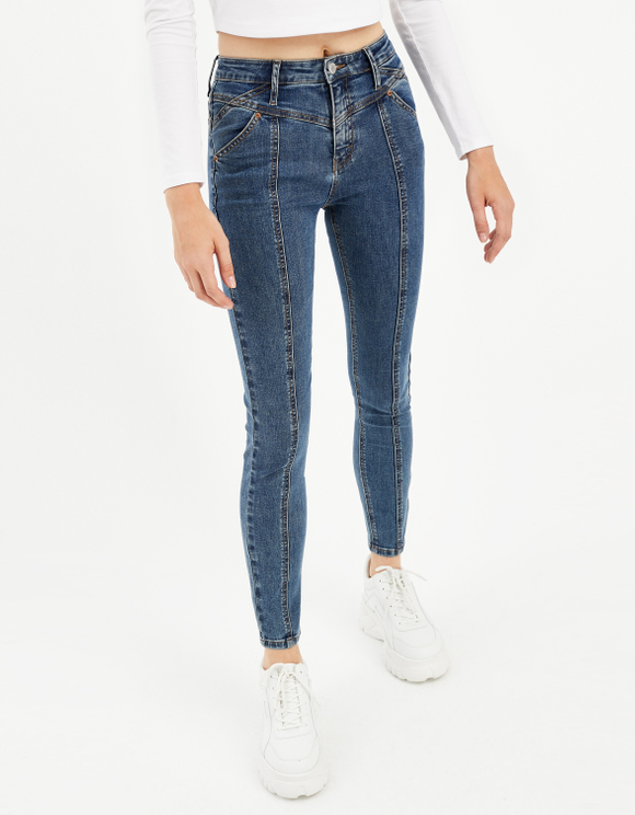 High Waist Panelled Skinny Jeans