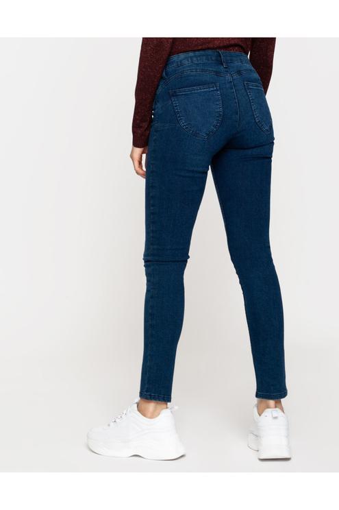 Push Up Skinny Jeans