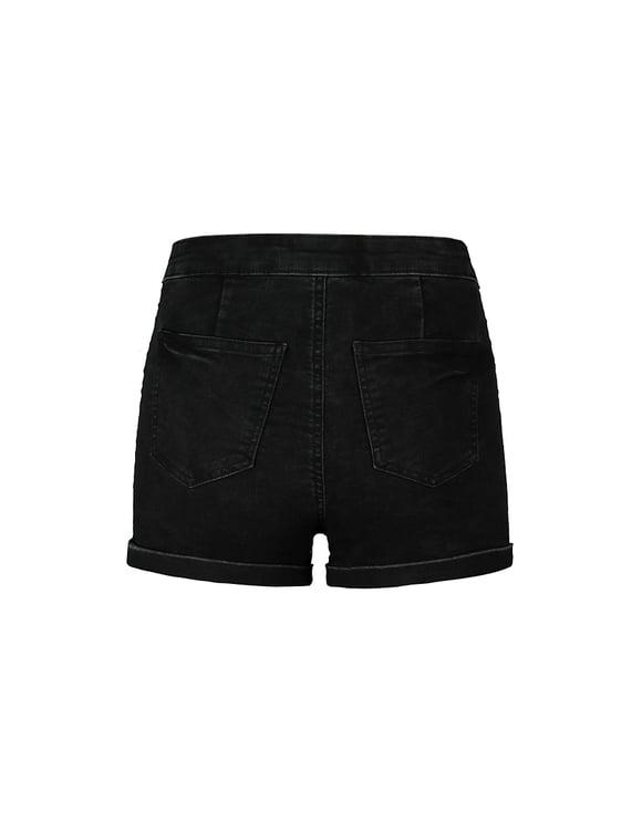 Jeansowe szorty z wysokim stanem - Skinny