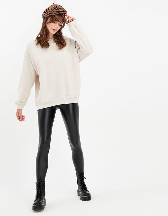 Beige Oversize Sweatshirt