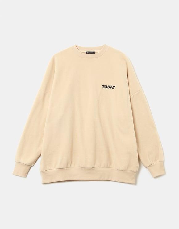 Beige Loose Sweatshirt
