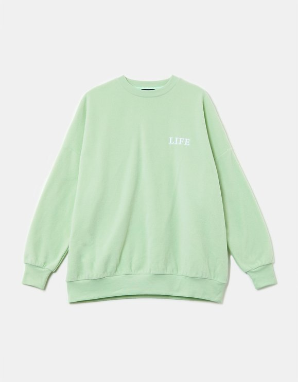 Light Green Loose Sweatshirt