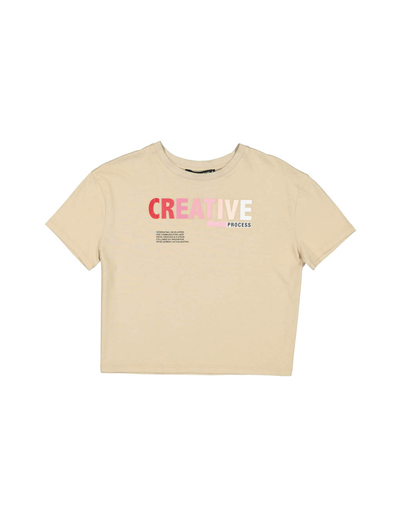 Beige T-Shirt with Slogan