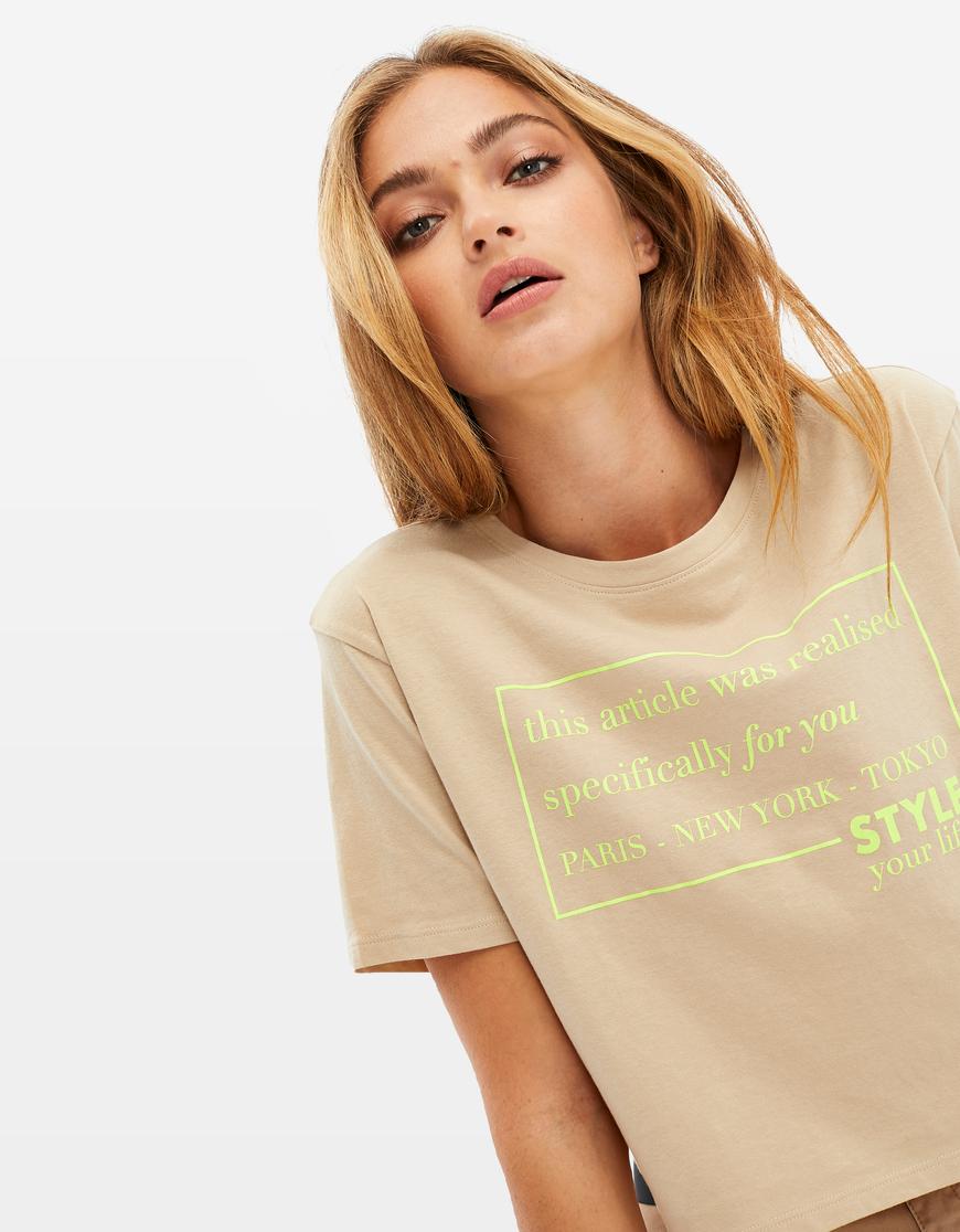 Beige Printed T-Shirt